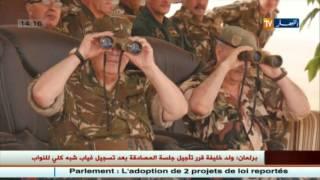 دفاع : الفريق أحمد قايد صالح في زيارة للناحية العسكرية الرابعة بورقلة