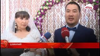 Гэрлэх ёслолын ордон зорилтот бүлгийн 11 хосын гэрлэх ёслолын арга хэмжээг зохион байгууллаа