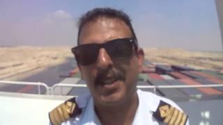 مرشد أكبر سفينة حاويات فرنسية خلال عبورها قناة السويس الجديدة يشكر السيسي ويهتف تحيا مصر