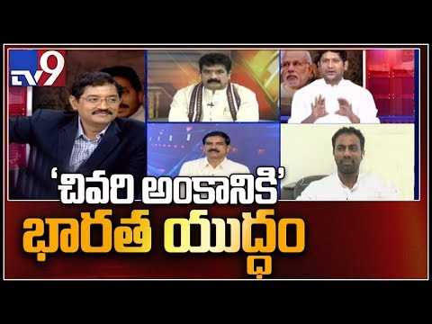 Repolling in seven polling stations in AP's Chandragiri constituency || Election Watch - TV9