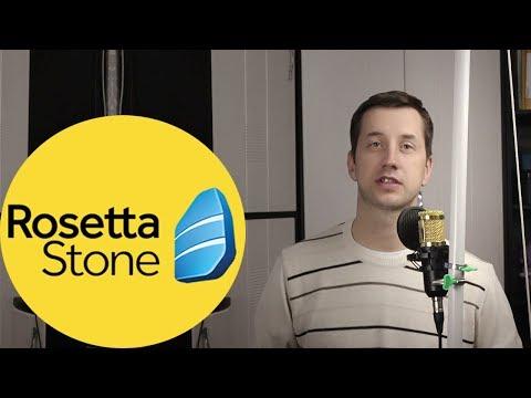 Как взломать rosetta stone