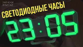 видео Настенные часы