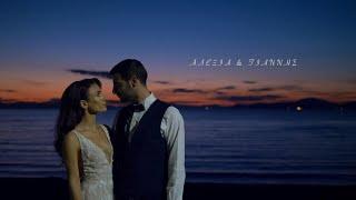 Alexia & Giannis | Wedding Trailer