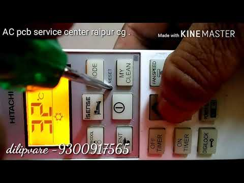 How to Hitachi split AC Remote not working - YouTube