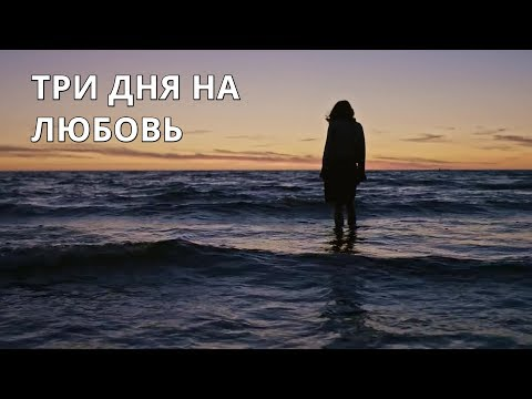ФИНАЛ, СЖИМАЮЩИЙ СЕРДЦЕ