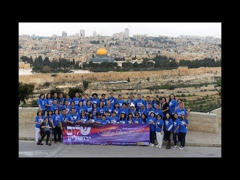 Perjalanan Tour Israel Lengkap