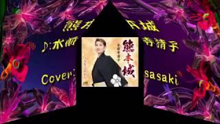 説明 9月5日発売。 作詞/久仁京介 作曲/徳久広司 編曲/石倉重信.