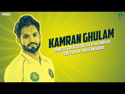 Domestic Cricketer of the Year Kamran Ghulam thrilled to be part of Pakistan squad  | PCB | MA2T thumbnail