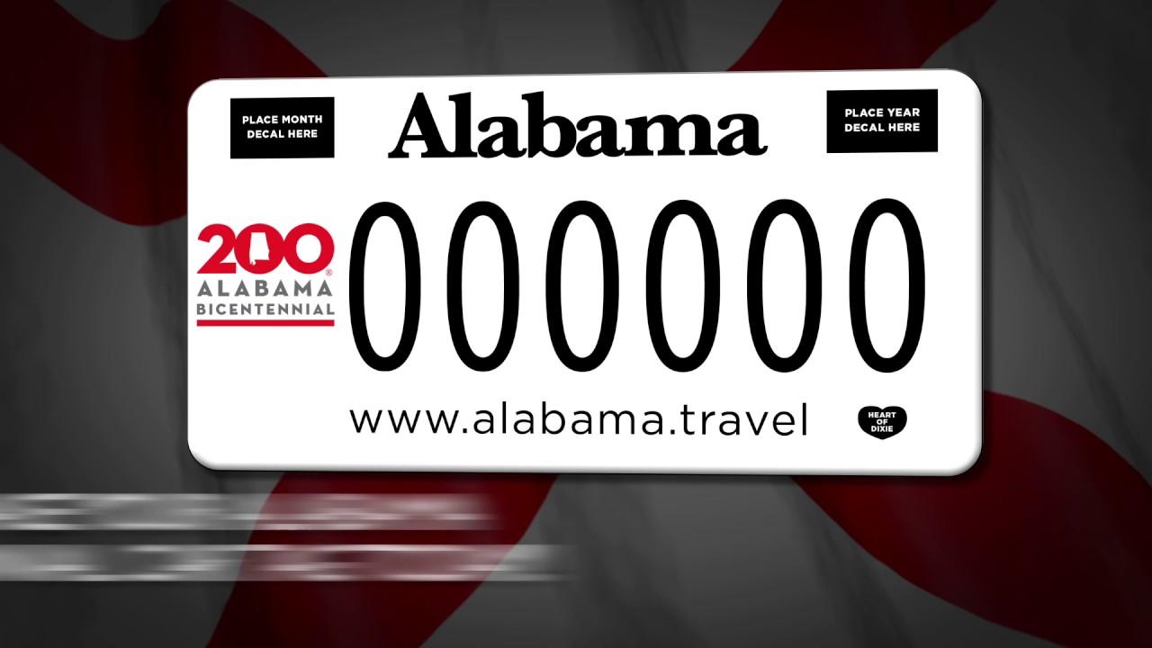 Alabama Car Tags >> Bicentennial Car Tag - YouTube