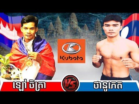 Lao Chetra vs Thanupeth(laos), Khmer Boxing Bayon 29 Dec 2017, Kun Khmer vs Muay Thai