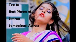 Top 10 Best Photos of Simran  Hot Sambalpuri Dancer 2018 !Sambalpuri Actress. Sambalpuri Actor