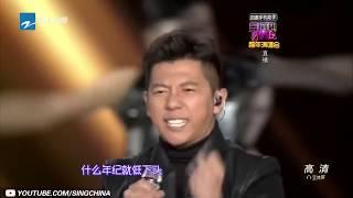 【纯享版】音乐还能这么玩?羽泉推出纪录片《不服》《奔跑吧2016》/浙江卫视官方HD/