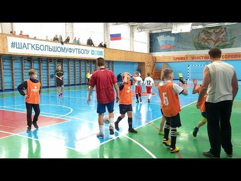 В Мантурове открыли новый спортзал от компании «НОВАТЭК»