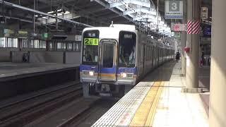 【南海2000系】普通和歌山市ゆき