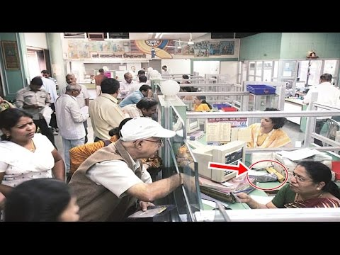 AXIS Bank staff doing fraud caught live  in Ludhiana