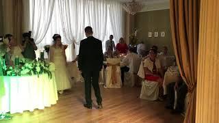 Свадьба Кирилла и Дианы 4.08.18