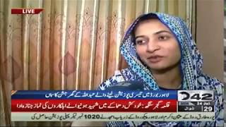 City 42 Exclusive talk with 3rd position holder of Lahore board Abdullah