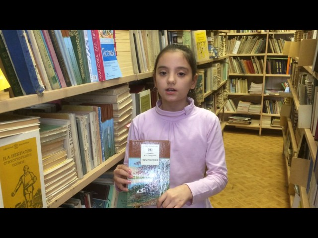 """Изображение предпросмотра прочтения – «Кружок """"Друзья Читайки""""» читают произведение «Крестьянские дети» Н.А.Некрасова"""