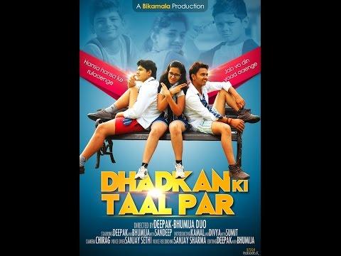 Dhadakan Ki Taal Par  Award winning short film  Hindi short film 2016