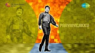 Paavai Vilakku | Vannathamizh song