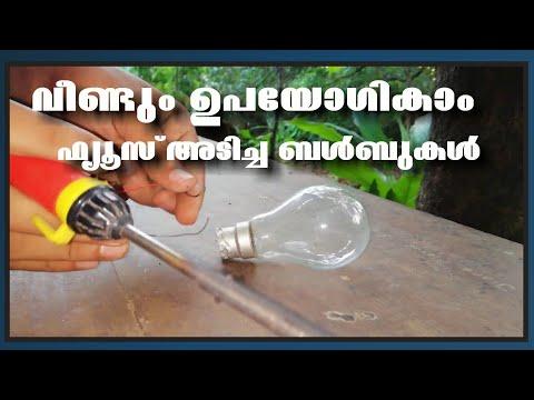 X Mas Special Light  Using Filament Lamp 💡 💡/tech Point