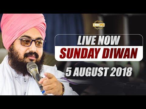 LIVE NOW   SUNDAY DIWAN   G.Parmeshar Dwar   5 AUG 2018   Dhadrianwale