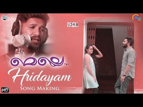 Melle Malayalam Movie   Hridayam Song Making Video ft Vijay Yesudas   Official