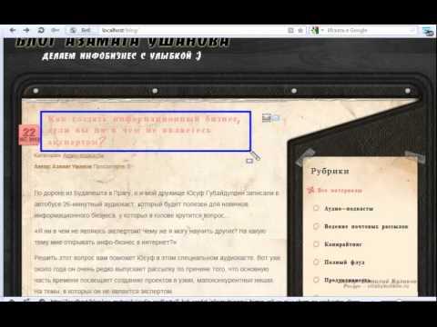 JOOMLA 2.5 САЙТ БЛОГЕРА. Контент.Текст и картинки флеш