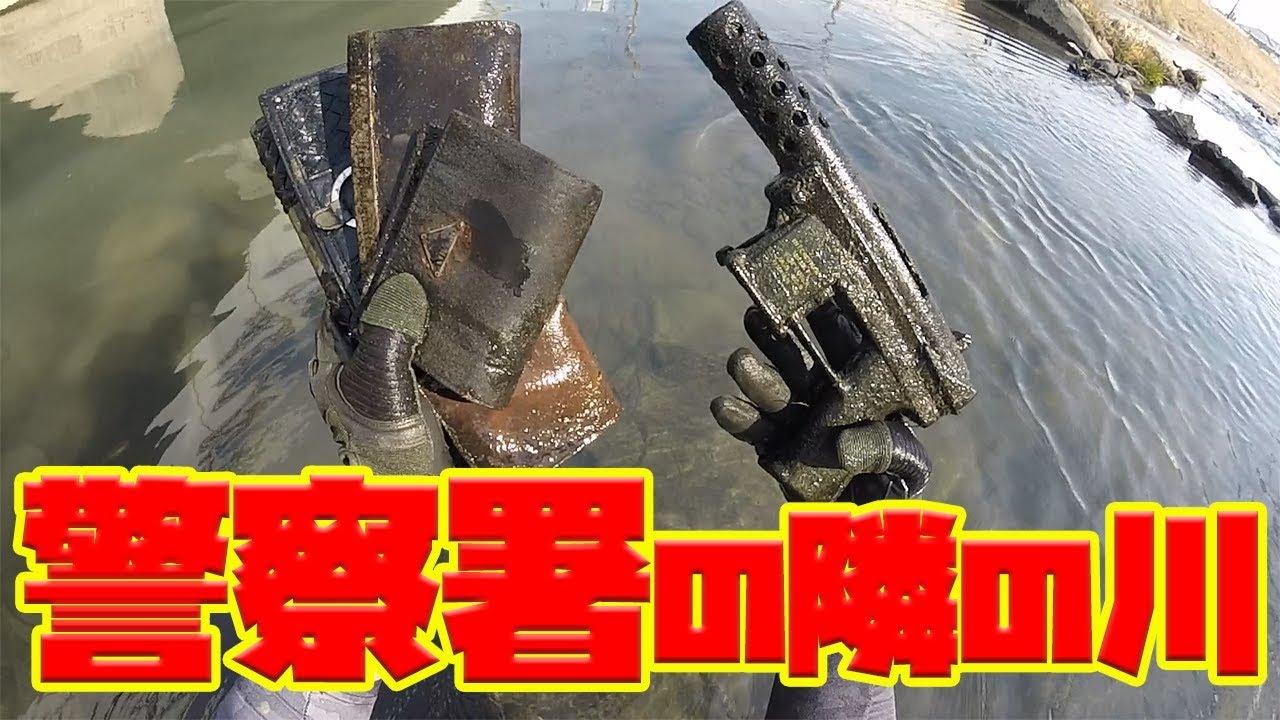 警察署の横を流れる川でマグネットフィッシング!!財布大量!!