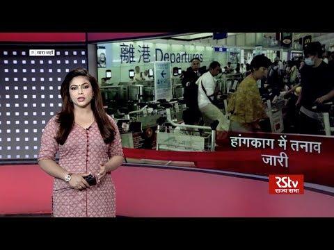 Sara Jahan | Episode - 104 | 18/08/2019