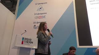 BIM+BEM как экономить 6 млн рублей в год на эксплуатации здания