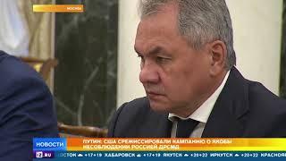 Как РФ ответит на испытание запрещенной ракеты