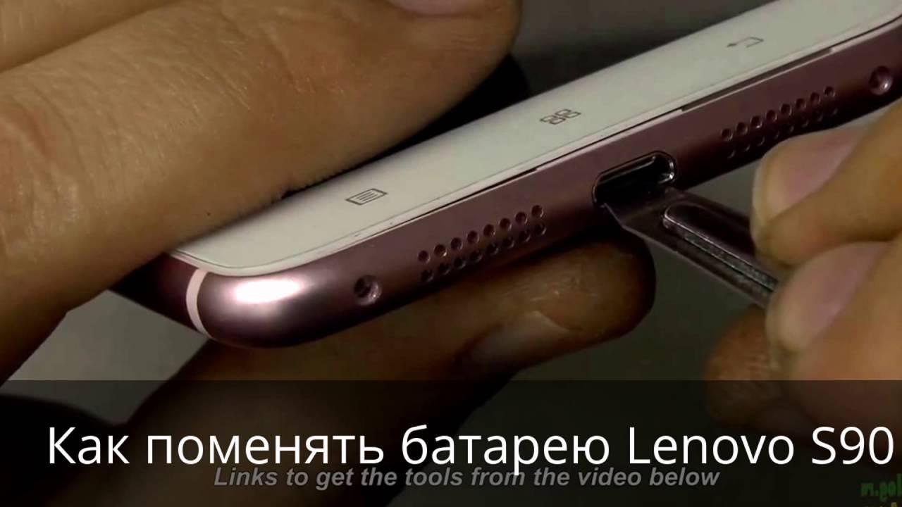 Как вставить SIM-карту в Lenovo A7010 (Vibe X3 Lite) (XHW.BY .