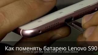 Как поменять батарею Lenovo S90 моноблок с Aliexpress