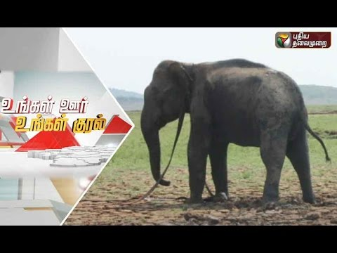 Ungal Oor Ungal Kural: Top 10 District News | 21/04/2017 | Puthiyathalaimurai TV