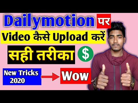 How To Upload Videos On Dailymotion | Dailymotion par Videos kaise Upload kare
