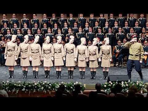 Ансамбль песни и пляски Российской армии имени А.В. Александрова