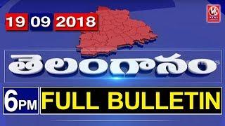 6 PM Telugu News | 19th September | Telanganam | V6 News