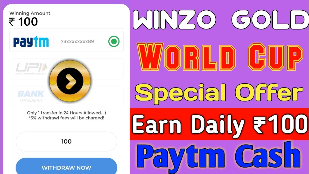 WinZo Gold World Cup Special Offer Earn Daily 100 Rs Paytm Cash | TrickySK