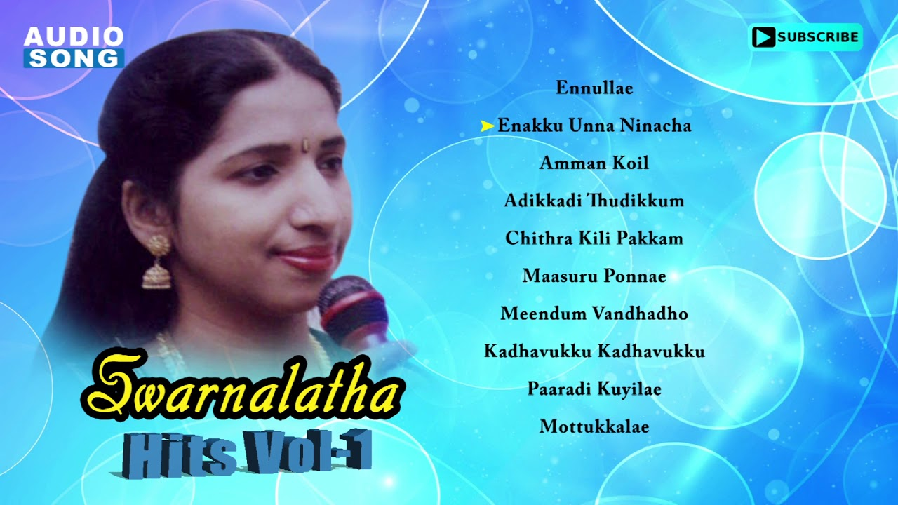 swarnalatha hits audio jukebox swarnalatha tamil songs songs ilayaraja
