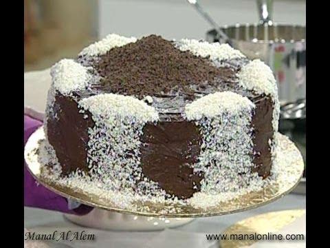 تورتة شوكولاتة أبيض وأسود - مطبخ منال العالم