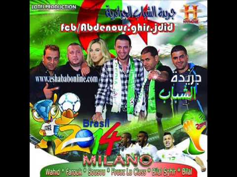 Cheb Wahid-torino-milano * Brazilia Mondial * 2014  bye fateh-90
