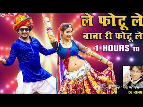 Le photo le le baba ji remix bhojpuri song