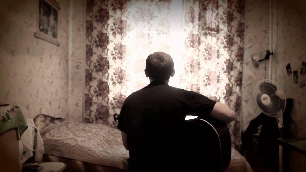 Александр Казлитин ( Дым) / авторская песня под гитару
