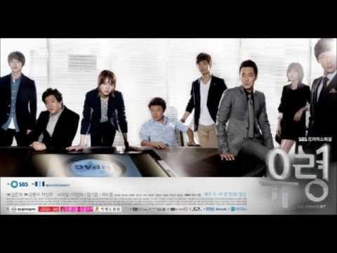 Block B(블락비) Burn out (Ghost OST Part.1) [DL]