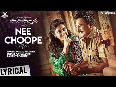 Dongodochadu Songs | Nee Choope Song |...