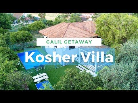 Galil Getaway - Kosher Villa (zimmer) In Israel Private Pool