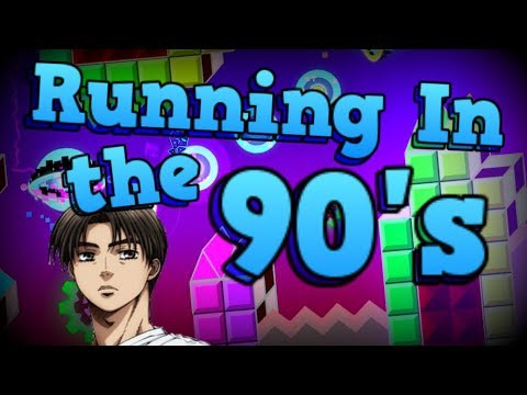 Running in the 90s - Findexi Quiken & many others