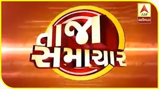 Taza Samachar : Watch Full Segment Of 31 January 2020 | ABP Asmita