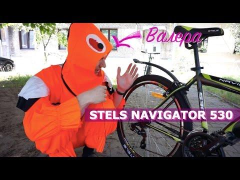 Наш взгляд на #велосипед Stels Navigator 530 V (2016)